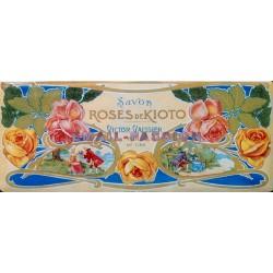 Plaque métal publicitaire 18x45 cm plate : SAVON ROSES DE KIOTO