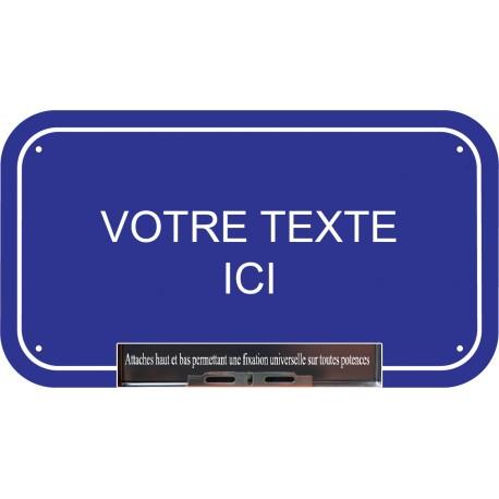 Panneau de Rue émaillée 25x45cm forme arrondie R5