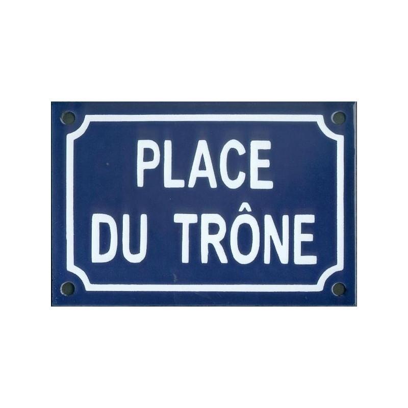 plaque de rue maill e 10x15cm faite au pochoir place du. Black Bedroom Furniture Sets. Home Design Ideas