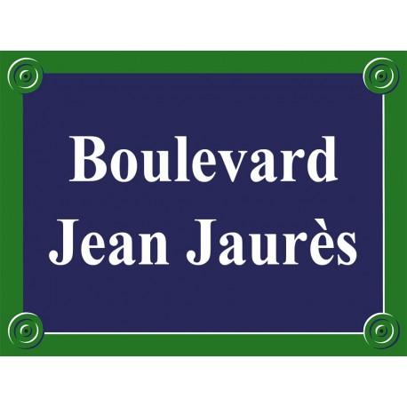 Plaque de rue émaillée Paris 30 x 40 cm sans fronton.