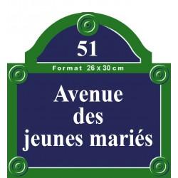 Plaque de rue émaillée Paris 30 x 26 cm avec fronton.