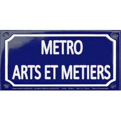 Plaque de rue émaillée 12x24cm : Station métro ARTS ET METIERS.