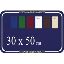 Panneau de Rue émaillée 50x30cm forme arrondie R50.