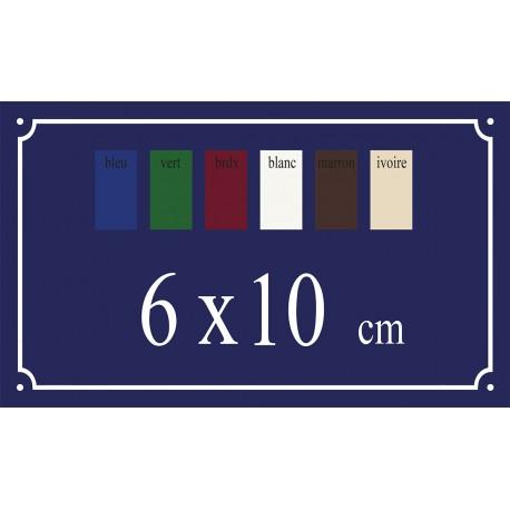Plaque de Rue émaillée 6 x 10 cm plan