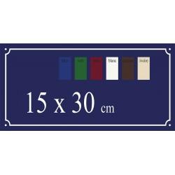 Plaque de Rue émaillée 15 x 30 cm plan