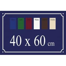 Plaque de Rue émaillée 40 x 60 cm plan